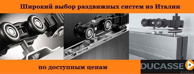 Как взломать домофон cyfral ccd-2094.